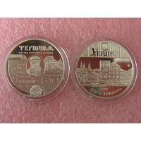 Украина 5 гривен 2015 Тернополь unc
