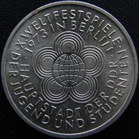 YS: ГДР, 10 марок 1973, 10-й всемирный фестиваль молодежи и студентов в Берлине, КМ# 44 (2)