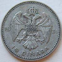15. Югославия 10 динар 1931 год, серебро*