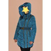 Куртка зимняя удлиненная р.46
