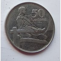 Латвия 50 сантимов, 1922 5-3-12