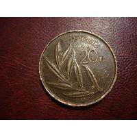 20 франков 1982 года Бельгия
