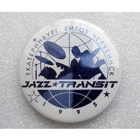 Значки: Фестиваль Джаз Транзит 1995г. (#0004)