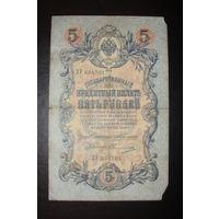 Распродажа с 1 рубля! А.Коншин 1910 год.