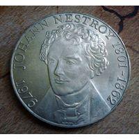 Австрия, 100 шиллингов 1976 г.