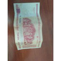 Купюра 1998 года(500000)(ФА)