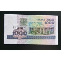 Беларусь 1000 рублей 1998г. серия КБ 9231978 - UNC-