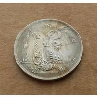 Таиланд, 1 бат 1977 г.