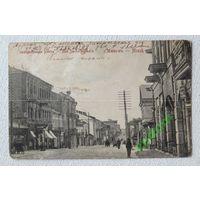 Минск 1907