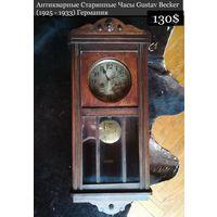 Антикварные Старинные Часы Gustav Becker (1925 - 1933) Германия