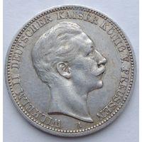 Пруссия 3 марки 1910, серебро