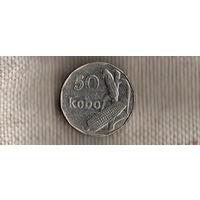 Нигерия 50 кобо 2006 (Ki)
