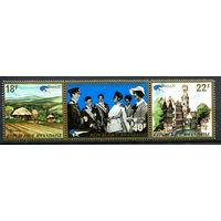 Руанда - 1972г. - Филателистическая выставка BELGICA 72 - полная серия, MNH [Mi 510-512] - 3 марки - сцепка