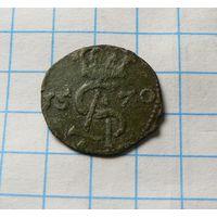 Двуденарий 1570   ФАЛЬШАК
