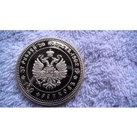 Россия 100 франков. 37 рублей 50 коп. 1902г. Николай II. под золото. распродажа