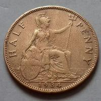 1/2 пенни, Великобритания 1934 г., Георг V