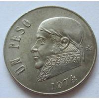 Мексика 1 песо 1974
