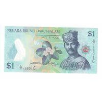 1 ринггит (1 доллар) 2013 года Брунея