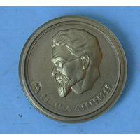 Настольная медаль, Калинин