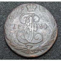 5 копеек 1764 ЕМ медь