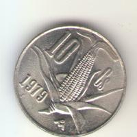 10 сентаво 1979 г.