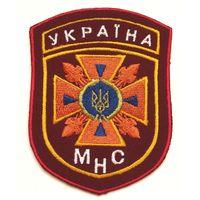 Шеврон МЧС Украины(распродажа коллекции)