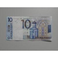 Банкнота замещенной серии ХХ. 2009г.