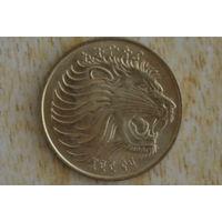 Эфиопия 10 центов 1977