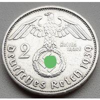 2 рейхсмарки 1939 Е нечастая