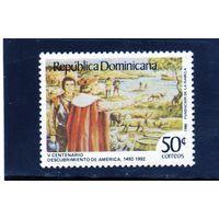 Доминикана.Ми-1503. 500-летие открытия Колумбом Америки.1492-1992.