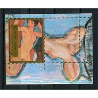 Фуджейра - 1972 - Ню картины Модильяни - [Mi. bl. 118] - 1 блок. MNH.