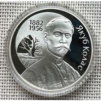 120-летие Якуба Коласа, 10 рублей, серебро, 2002 год.