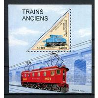 Камбоджа - 1998 - Поезда - [Mi. bl. 237] - 1 блок. MNH.