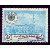 1 марка 1973 год Саудовская Аравия 545