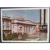 Минск. Художественный музей. 1959 г. Чистая