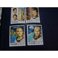 Рас эль Хайма космос Американские астронавты
