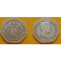 Иордания 25 пиастр(1/4 дирхама) 2009г  Абдалла II - монета 2.