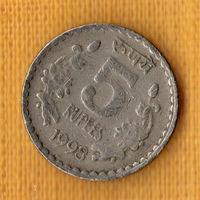 Индия 5 рупий 1998