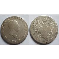 5 злотых польских 1817