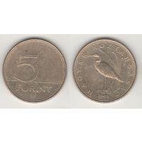 Венгрия km694 5 форинтов 2003 год (al)(f14)*