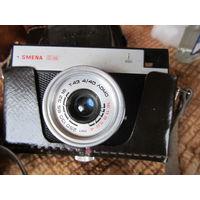 Фотоаппарат Смена в чехле