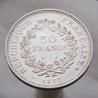 Франция 50 франков 1977 СЕРЕБРО