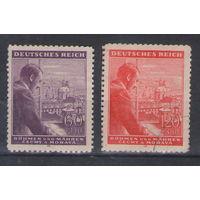Богемия и Моравия Фюрер Адольф Гитлер 1943 год гашеная полная серия из 2-х марок