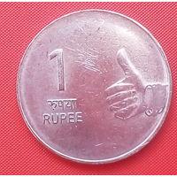 61-14 Индия, 1 рупия 2009 г.