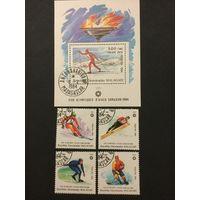 Зимние олимпийские игры в Сараево. Мадагаскар,1984, блок+4 марки