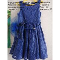 Шикарные нарядные платья для принцессы.