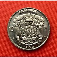 60-06 Бельгия, 10 франков 1969 г. Французский тип