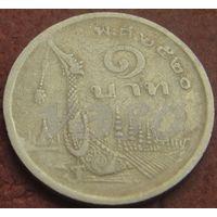 4641:  1 бат 1977 Тайланд