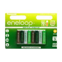 Аккумуляторы AAA Panasonic Eneloop Botanic BK-4MCCE 800mAh 8шт (ограниченная серия)