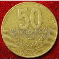 7615:  50 колоннов 1999 Коста-Рика